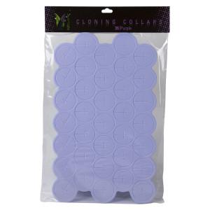 EZ-Clone Purple Cloning Collar (Bag of 35)