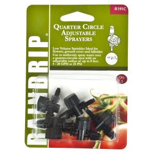Adjustable Quarter Circle Rotary Sprinklers